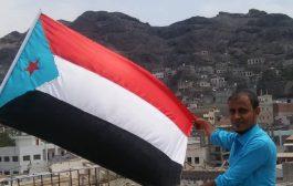 حملة لرفع العلم الجنوبي بمديرية كريتر بعدن