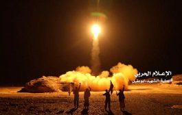 الحوثيون يفشلون في اطلاق صاروخ باليستي نحو السعودية