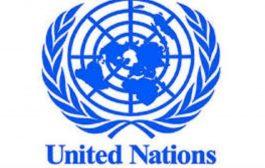 الأمم المتحدة: وفاة امرأة في اليمن كل ساعتين نتيجة لمضاعفات الحمل والولادة