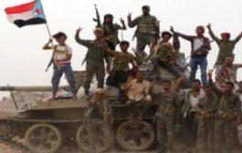 القوات الجنوبية تواصل تقدمها في جبهات غرب وشمال #الضـالع
