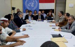 مستجدات اجتماع الشرعية والحوثي في البحر وما تم الاتفاق عليه