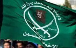 مدير أمن تعز يغرق المحافظة في فوضى الإخوان وبراثن الإرهاب