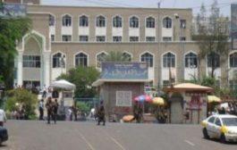 مسلحو الاصلاح يعتدون على وكيلة محافظة تعز في مستشفى الثورة