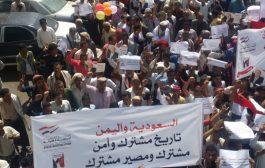 مسيرة حاشدة في تعز تنديدا بانقلاب الحوثي وجرائمه ورفضا ملشنة الدولة واي تشكيلات مسلحة