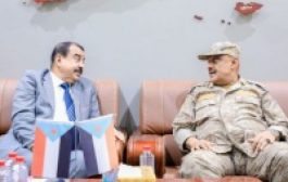 بن بريك يعقد لقاء هام مع قائد المنطقة العسكرية الرابعة