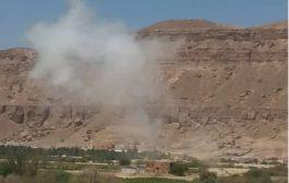 تفجير الغام تم نزعها في وادي عرشان بمدينة شبام