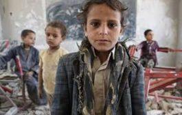 يونيسيف: مليونا طفل يمني خارج المدارس مع بدء العام الدراسي