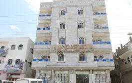 وكيل وزارة الصحة يؤكد مواصلة دعم أول مستشفى خيري لأمراض الكلى بشبوة