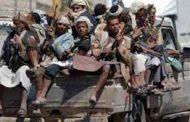 «المهمشون» ضحايا الاستغلال الحوثي ووقود آخر لحروب الجماعة