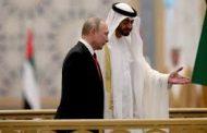حفاوه كبيرة بإستقبال بوتن في الخليج.. شاهد ذلك