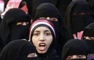 نساء اليمن وآلة العنف الحوثية