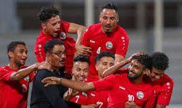 شاهد جدول بطولة كاس اسيا للناشئين وموقع المنتخب اليمني بالمجموعات