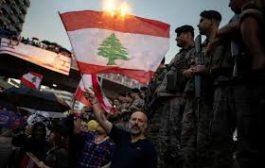 القضاء اللبناني يطالب برفع الحصانة عن المسؤولين لإتاحة استرداد المال المنهوبة