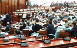 الإقامة الجبرية.. محنة عشرات من البرلمانيين باليمن
