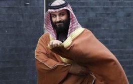 محمد بن سلمان: إعلان الحوثي وقف اطلاق النار بادرة إيجابية.. وضرب منشآت النفط
