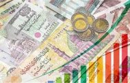 مصر تحقق 7.1 مليار جنيه فائضا أوليا في الربع الأول من السنة المالية