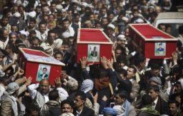 الحوثيون يشيعون عشرات القتلى بعد معركة حيران