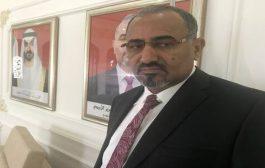 أول تعليق لعيدروس الزبيدي على توقيع مسودة الرياض