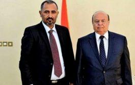 تشكيل حكومة كفاءات من 24 وزيراً مناصفة : المملكة تصون دماء اليمنيين باتفاق الرياض