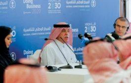 السعودية الأولى عالمياً في تقدم بيئة الأعمال