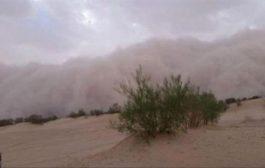 المركز الوطني للارصاد يتوقع هطول أمطار ومصحوبة بعواصف رعدية على عدة محافظات