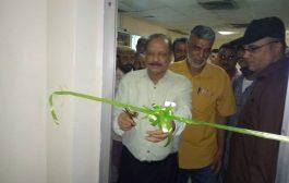 وكيل أول محافظة لحج يدشن افتتاح غرفة نظام كيمرات المراقبة في مستشفى ابن خلدون العام