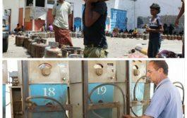 معاودة شركة الغاز في عدن نشاطها بجهود ومتابعة من قبل وزارة النفط والمعادن