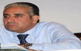 مذكرة الخبراء الدوليين إلى حافظ معياد .. توصيات إلى مجلس الأمن حول اختلاس الأموال العامة