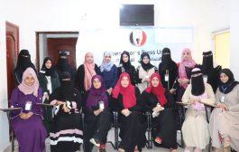 بمشاركة 20 إعلامية الاتحاد اليمني للإعلام الرياضي يقيم دورة تدريبية بعدن