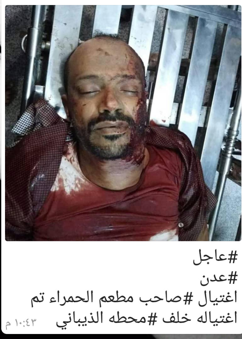 مسلحون يعدمون مواطنا بعدن.. ويثيرون حالة من الهلع