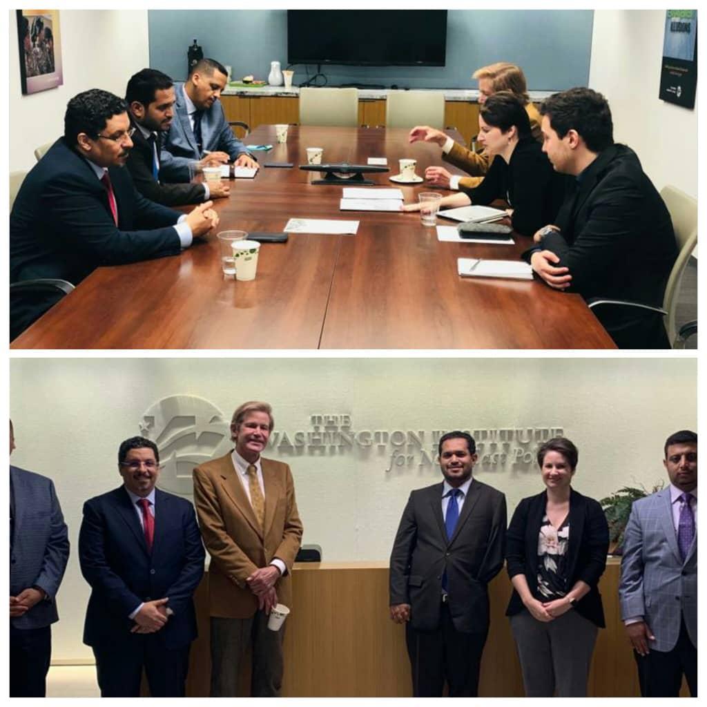 عسكر يستعرض مع خبراء معهد واشنطن أوضاع حقوق الانسان في اليمن