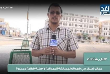 كان أخرها الصحافي جمال شنيتر.. صمت حقوقي تجاه انتهاكات مليشيات الإخوان في شبوة وأبين