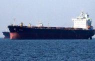 انفجار ناقلة نفط إيرانية في البحر الأحمر