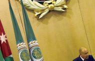 وزراء الخارجية العرب يعقدون اجتماعاً طارئاً بطلب من مصر