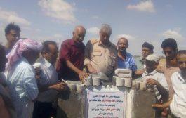 محافظ لحج يضع حجر الأساس لعدد من المشاريع الخدمية بمديرية تبن