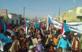 شبوة: مسيرة احتجاجية حاشدة رافضة لمليشيا الإصلاح