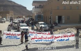 مسيرة في مديرية عرماء احتفالا بالعيد الوطني ومطالبة بعودة النخبة الشبوانية