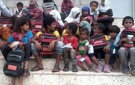 اهالـي قريـة قيف بالمسيمير يناشدون مكتب التربية بالمديريـة لإعادة افتتاح مدرسة القرية