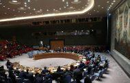 تصريح عاجل لمجلس الأمن حول نتائج حوار جدة