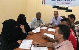 الثوري يناقش خطة حل النزاع في اخراج المعسكرات خارج العاصمة