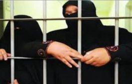 المليشيات الكهنوتية تمنع رئيس الصليب الأحمر من زيارة النساء المعتقلات في سجونها