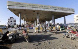 خبير اقتصادي: إجراءات تنظيم سوق المشتقات أوجعت الحوثي وهوامير النفط وتراجع الحكومة شجع المليشيا على الابتزاز