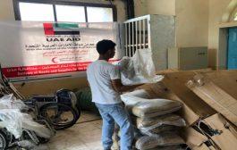 #الهلال_الاحمر_الامـاراتي يرفد دار العجزة في عدن عدد من المساعدات الانسانية
