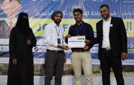 بتمويل رنين اليمن تدشين المعرض الوظيفي ختاما لمشروع دلني على السوق بالمكلا