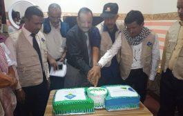 بمعية البكري مؤسسة الأمل تدشن افتتاح مكتبها في محافظة لحج