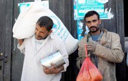 وزير يمني يطالب
