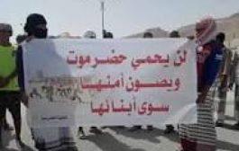 عقب الانفلات الامني ... ناشطون حضارم يدعون بإحلال النخبة الحضرمية بوادي حضرموت