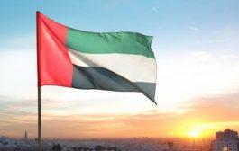 الإمارات تحتل المرتبة الثالثة لدعم خطة الأمم المتحدة الإنسانية في اليمن 2019