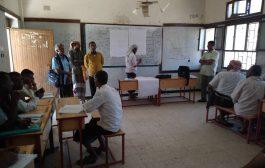 360 معلماً و20 موجهاً بطور الباحة يختتمون دورة الإدارة الصفية بدعم من اليونيسيف