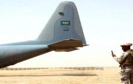 العرب اللندنية : ترتيبات عسكرية في عدن تمهّد الأرضية لتنفيذ اتفاق الريـاض 2019-10-28